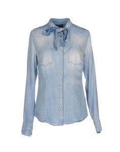 Джинсовая рубашка Atos Lombardini