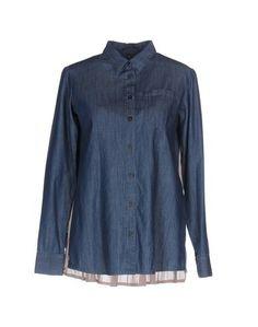 Джинсовая рубашка Manila Grace