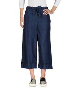 Джинсовые брюки-капри Manila Grace