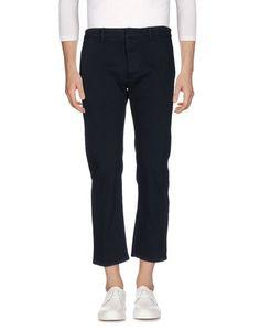 Джинсовые брюки-капри Messagerie