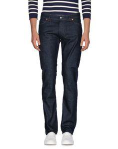 Джинсовые брюки Drykorn