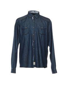 Джинсовая рубашка Massimo Rebecchi
