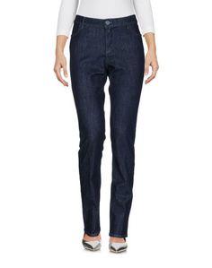 Джинсовые брюки Ekle