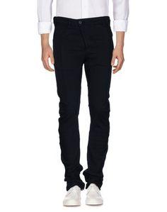 Джинсовые брюки 11 By Boris Bidjan Saberi
