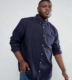 Темно-синяя оксфордская рубашка классического кроя River Island PLUS - Темно-синий