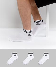 3 пары белых носков adidas Originals AZ6288 - Белый