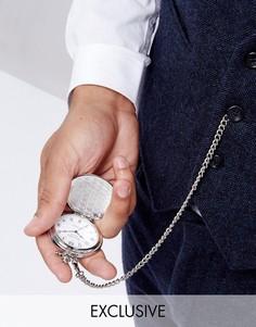 Серебристые карманные часы Reclaimed Vintage Inspired эксклюзивно для ASOS - Серебряный