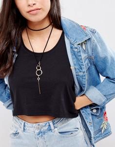 Ожерелье Nylon - Черный