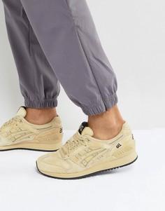 Бежевые кроссовки Asics Gel-Respector HL7Z4 0707 - Бежевый