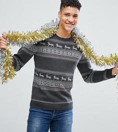 Новогодний джемпер из 100% хлопка Selected Homme TALL - Серый