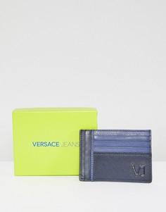 Темно-синяя кредитница Versace Jeans - Темно-синий