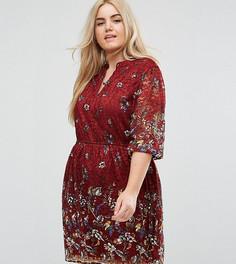 Кружевное платье с принтом Yumi Plus - Красный