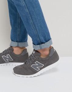 Серые кроссовки New Balance 373 Premium ML373TG - Серый