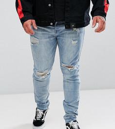 Синие рваные супероблегающие джинсы Sixth June PLUS - Синий