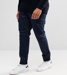 Темно-синие тканые облегающие брюки-карго ASOS PLUS - Темно-синий