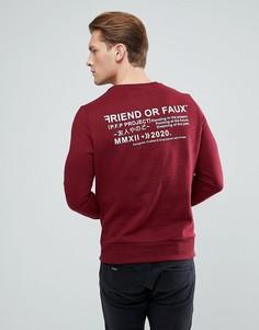 Свитер с принтом на спине Friend or Faux Project - Красный