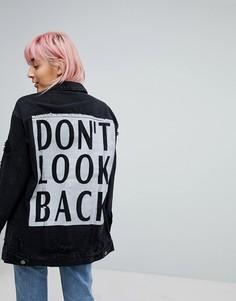 Джинсовая куртка с отделкой металлик Noisy May - Черный