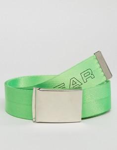 Зеленый тканый ремень с принтом Granted - Зеленый