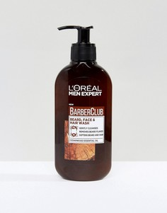 Средство для умывания LOreal Men Expert Barber Club - 200 мл - Бесцветный