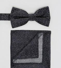 Темно-синий галстук-бабочка и платок для пиджака в крапинку New Look - Темно-синий