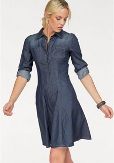 1c1f7a17cec Купить женские платья Arizona в интернет-магазине Lookbuck