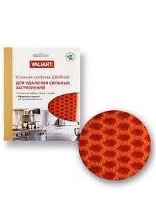Салфетка для уборки двухсторонняя Valiant