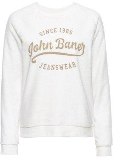 Флисовая футболка с принтом (кремовый) Bonprix