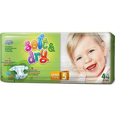 Подгузники Soft & Dry junior Helen Harper 11-25кг., 44 шт.
