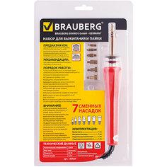Набор для выжигания и пайки, Brauberg