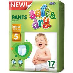 Трусики-подгузники Soft&Dry Junior 12-18 кг., 17 шт., Helen Harper