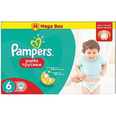 Трусики Pampers Pants, 16кг+, размер 6, 88 шт., Pampers