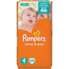 Подгузники Pampers Sleep & Play, 8-14 кг, 4 размер, 68 шт., Pampers