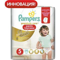 Трусики-подгузники Pampers Premium Care Pants Junior, 12-18 кг., 20 шт.