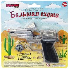 """Пистолет """"Большая охота"""", Mioshi Army"""