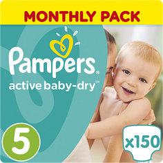 Подгузники Active Baby-Dry Junior 5 (11-18 кг), 150 шт. Pampers