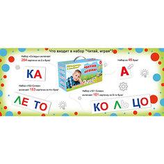 """Подарочный набор обучающих карточек Вундеркинд с пелёнок """"Читай, играя"""""""