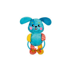 """Развивающая игрушка с погремушками """"Щенок"""" Жирафики"""