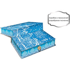 Подарочная коробка Заснеженный город-M Magic Time