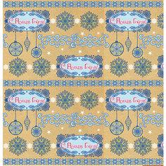 Крафт бумага Голубые узоры для сувенирной продукции в листах Magic Time