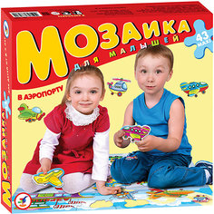 Мозаика для малышей.В аэропорту Дрофа Медиа