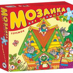 Мозаика для малышей.Теремок Дрофа Медиа