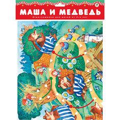 Ходилки. Маша и медведь Дрофа Медиа