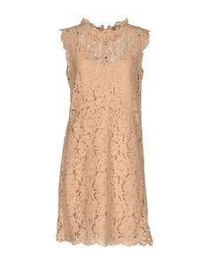 Короткое платье Paule Ka