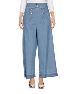 Джинсовые брюки Lucille