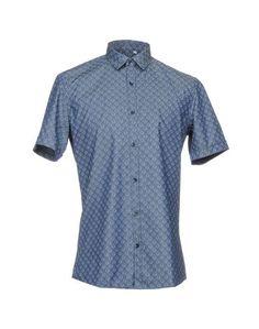 Джинсовая рубашка Besilent
