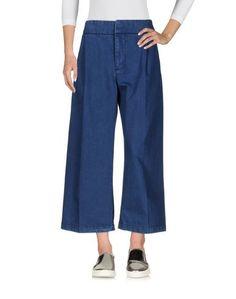 Джинсовые брюки-капри Marni