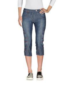Джинсовые брюки-капри Pianurastudio
