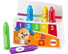 Развивающая игрушка Fisher Price «Смейся и учись: Обучающие карандаши»