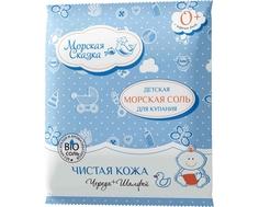 Соль для ванны Морская сказка «Чистая кожа» с чередой и шалфеем 500 г