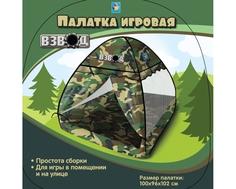 Палатка игровая 1Toy домик